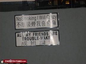 I Will Crazy