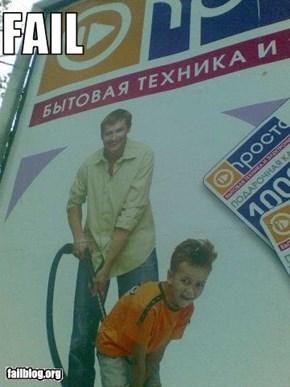 Vacuum Ad Fail