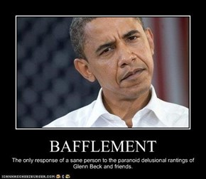 BAFFLEMENT