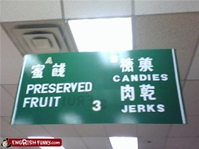 Fruits and Jerks Never Get Along