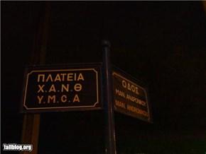 Y.M.C.A