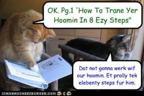 TRANE YER HOOMIN IN 8 EZY STEPS