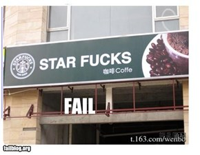 Coffee Shop Name Fail