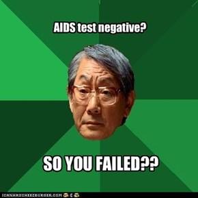 AIDS test