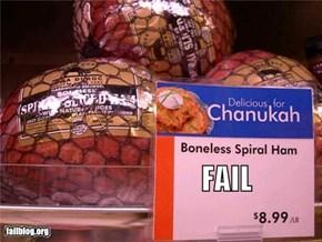 Hanukkah FAIL