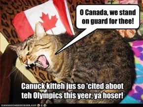 Curlings whut itz all aboot!