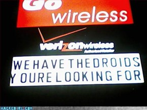 Verizon Wars
