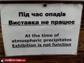 Atmospheric Fail