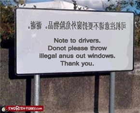 Since when were our butts illegal . . .