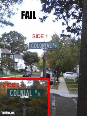 Street Sign Spelling Fail