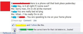Lying: You're Doing It Wrong
