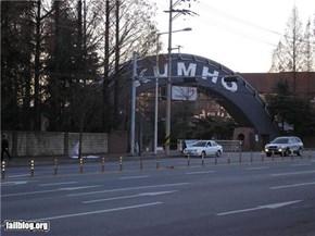 Name Fail  - KUMHO - the tires that blow you