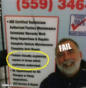 Sexist FAIL