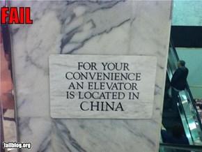 Convenience Fail
