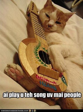 ai play u teh song uv mai people
