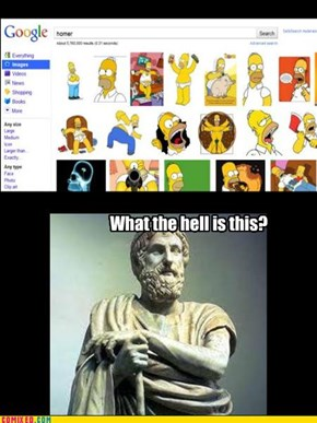 A Search for the Iliad Will Yield Similar Results