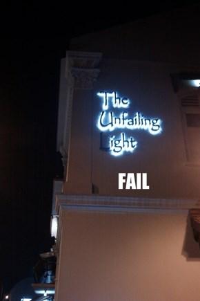 Unfailing FAIL
