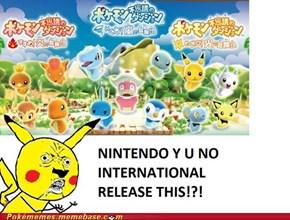 y no wiiware release!?!?