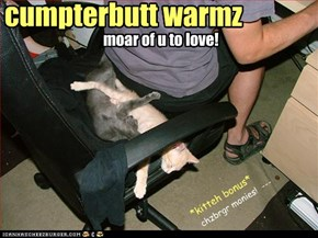 cumpterbutt warmz