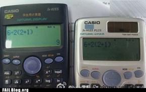 Calculator FAIL
