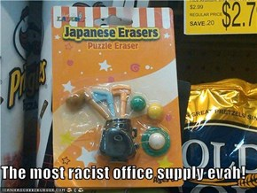 The most racist office supply evah!