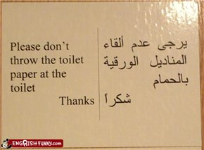 bathroom pack arabic