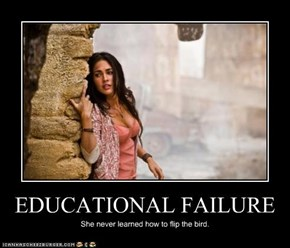 EDUCATIONAL FAILURE