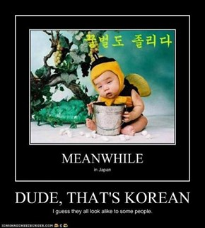 DUDE, THAT'S KOREAN
