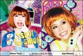 Shion Tsuji Totally Looks Like Aya Hirano