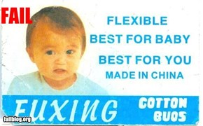 Fuxing- Best for Baby!