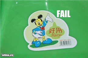 Disney Counterfeit Fail