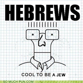 Cool to be a Jew
