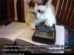 I Don Deh Math