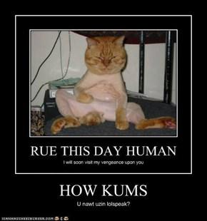 HOW KUMS