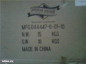American Heritage Fail