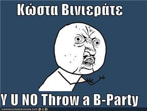Κώστα Βινιεράτε  Y U NO Throw a B-Party
