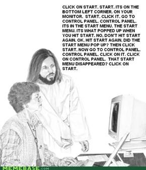 Lol Jesus: Geek Squad