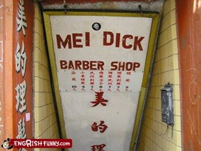 """""""Manscaping"""" Is Our Specialty!"""