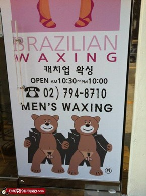 Time for Some Manscaping