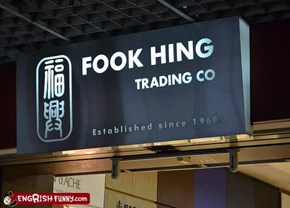 Snack Time At Fook Hing Trade Co!