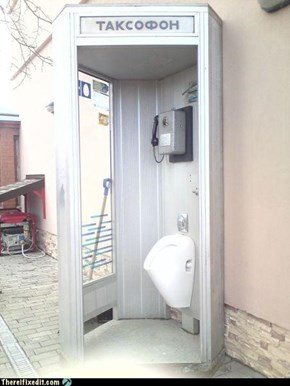 Russian Phonebooth Has Multiple Uses