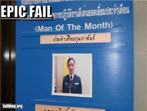 Man of the Month FAIL