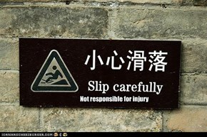 Not responsible for injury
