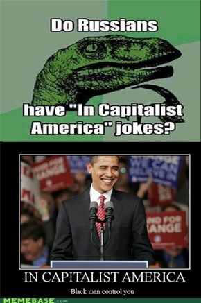 Reframe: In Capitalist America