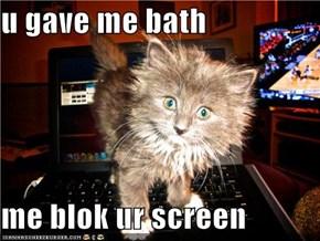 u gave me bath  me blok ur screen