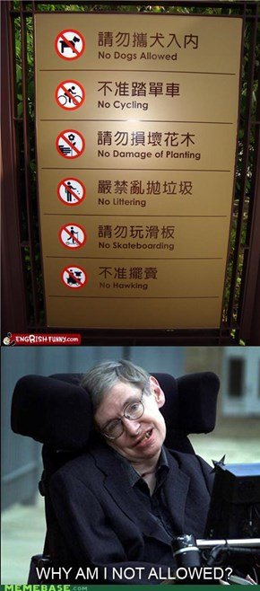 Reframe: No Hawking!