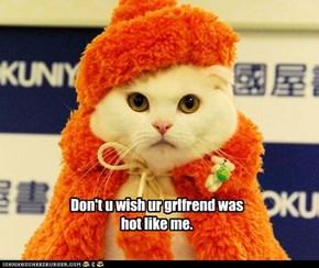 Don't u wish