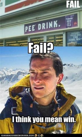 Fail?