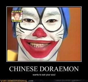 CHINESE DORAEMON