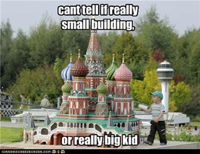 cant tell if really small building,